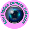 Spy hidden camera Detector Icon