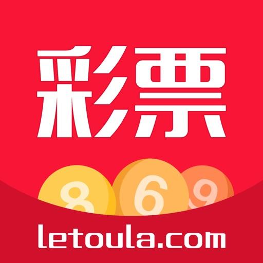彩票双色球-中国福利彩票投注站