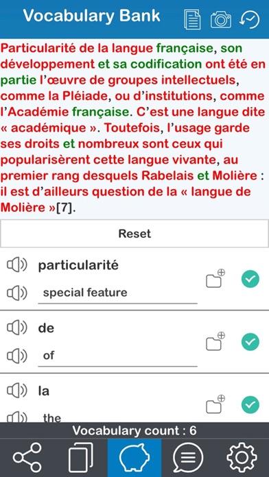 French 365Скриншоты 1