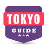 Tokyo travel guide and offline map - Tokyo metro Tokyo subway Narita Haneda Tokyo airport transport, Tokyo city guide, JR Japan Railway traffic maps lonely planet sightseeing trip advisor