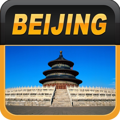 beijing offline travel guide by suresh challa. Black Bedroom Furniture Sets. Home Design Ideas