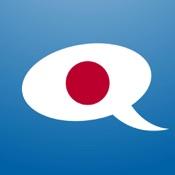 Aplicaciones para aprender Japonés – iOS