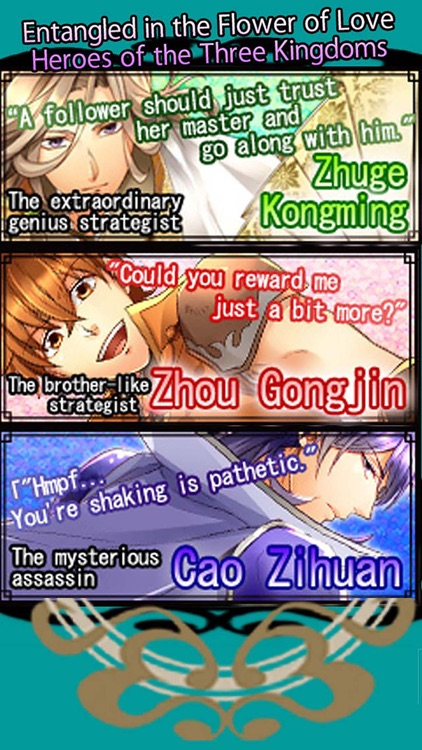 r rated dating sims