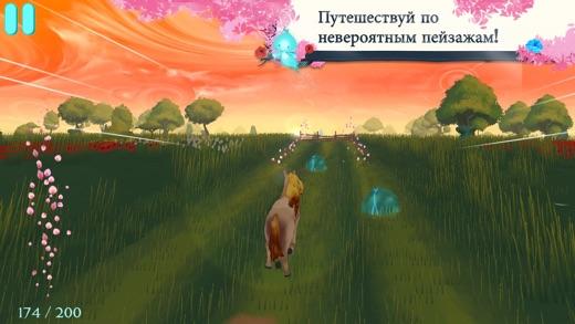 Everrun игра скачать на компьютер