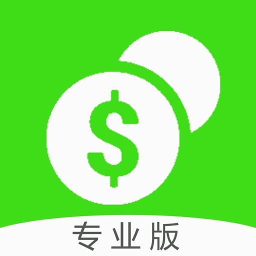 帮你贷-手机极速贷款 资讯App!