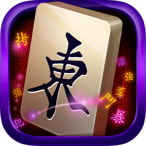 Маджонг Пасьянс Epic - Mahjong