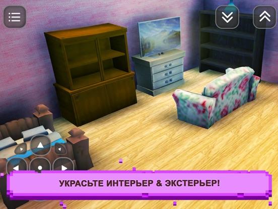 Скачать Дом мечты Sim Craft: игра о дизайне и украшении