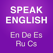 English speaking course - speak English fluently