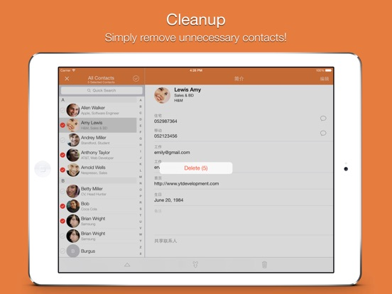 Screenshot #5 for Cleaner - Remove Duplicate Contacts