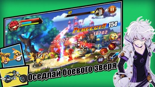 Els: Evolution Screenshot
