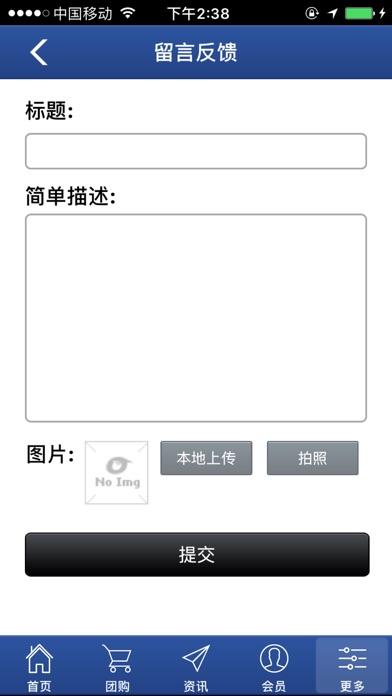 中国司机网屏幕截图5