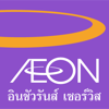 Aeon Insurance