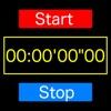 Stopwatch Gold Pro