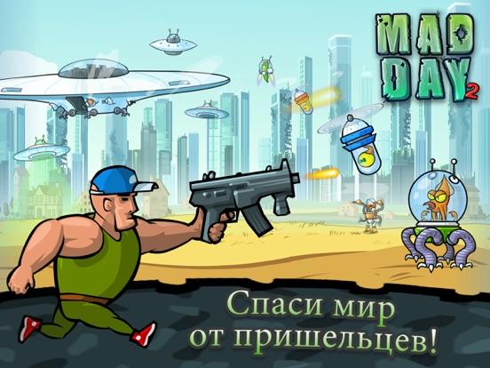 Mad Day 2 на iPad
