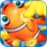 欢乐捕鱼-捕鱼经典街机达人捕鱼电玩城