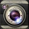 CIPR Photocall