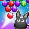 バブルパズル - 無料のパズルボブル ゲーム