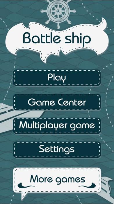 Морской бой 2017 Screenshot