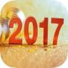 Felice anno nuovo 2017 - Le migliori biglietti