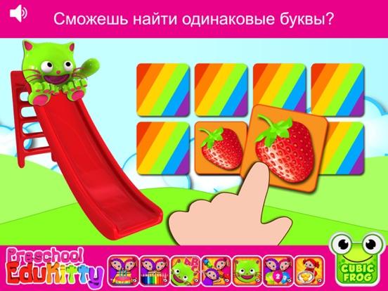 Игра EduKitty - бесп. игры с формами, цветами и числами