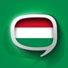 Ungarisch Audio-Wörterbuch - Lerne und spreche
