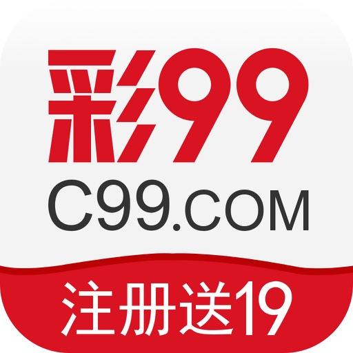 彩票99-下载注册送19