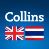 Audio Collins Mini Gem English-Thai Dictionary