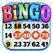 Bingo Heaven: FREE BINGO GAME! New for 2016!