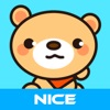 Fly Bear - Cute Stickers by NICE Sticker