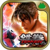 山佐(YAMASA) パチスロ鉄拳3rdのアプリ詳細を見る