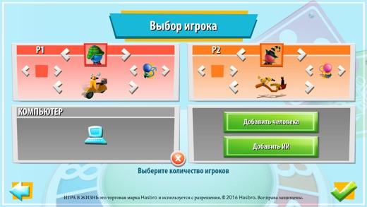 ИГРА В ЖИЗНЬ Screenshot