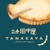 こだわりのチーズを使用!チーズケーキや和菓子通販 丸安田中屋