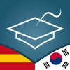 Spanish | Korean - AccelaStudy®