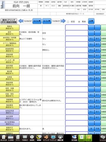 GooCo screenshot 3