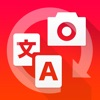 Translate Photo — Camera Scanner, PDF, OCR Document Grabber & Translator