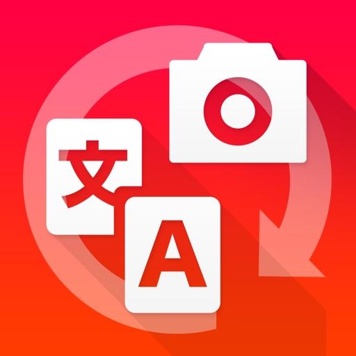 【效率办公】翻译照片 - 扫描全能王PDF文档扫描仪OCR文本采集和翻译