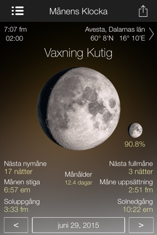 Lunar Watch moon calendar screenshot 4
