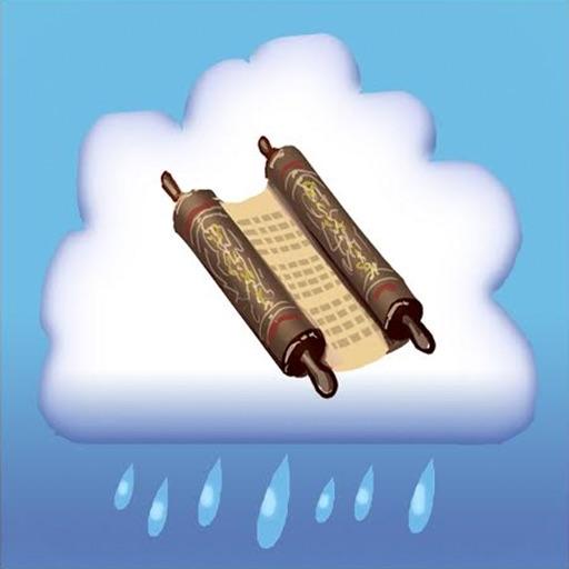 Verse Rain - Fun Bible Verse Memorization Game iOS App