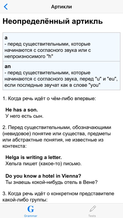 free україна