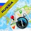 ロシア - オフライン地図&GPSナビゲ