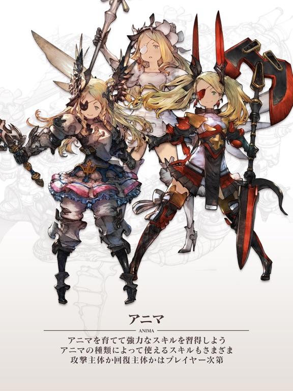 リトル ノア Screenshot