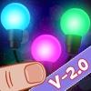 Flash Lava Night LED Anti Neon Glow Lamp Puzzle v2
