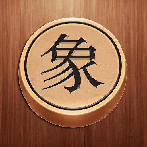 Chinese Chess - Xiangqi iOS App