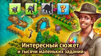 Нано-Ферма Скриншоты5