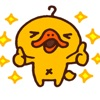 Ducky On The Move ANIMATED Sticker