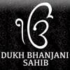 Dukh Bhanjani Sahib in Punjabi Hindi English Free
