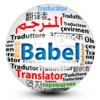 Babel Dictionary & Translator -Translate text between more than 70 languages - بابل مترجم و قاموس معجم لغات