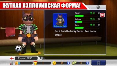 Perfect Kick Скриншоты4