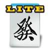 Mahjong Demon Lite- Japanese Mahjong