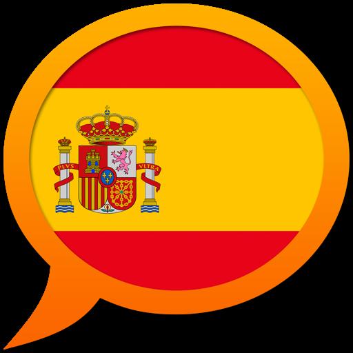 Испанско-Мультиязычный словарь Mac OS X